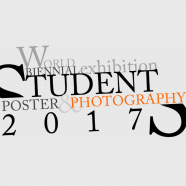 Call for Participation The World Biennial of Student Photography 2017 Novi Sad | Oct 20