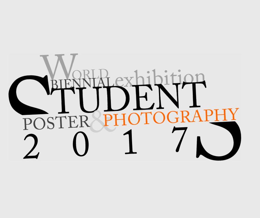 World Biennal Student Photography logo