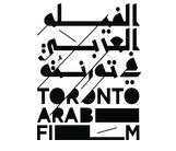 Toronto Arab Film Announces Film Lab for Emerging Arab Filmmakers